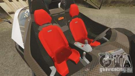 KTM X-Bow R [FINAL] для GTA 4 вид сбоку