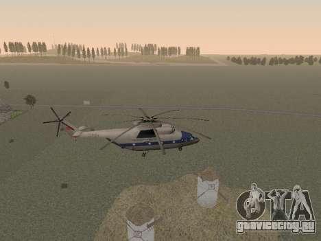 Ми 26 Гражданский для GTA San Andreas вид сбоку