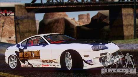 Toyota Supra 1998 Top Secret для GTA San Andreas