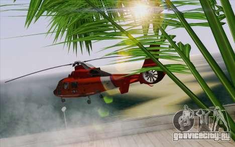 IMFX Lensflare v2 для GTA San Andreas седьмой скриншот