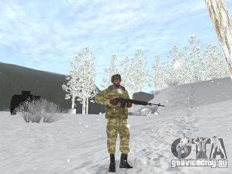 Пак русской армейской одежды для GTA San Andreas восьмой скриншот