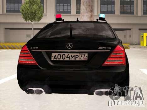 Mercedes-Benz S65 AMG 2012 для GTA San Andreas вид сзади