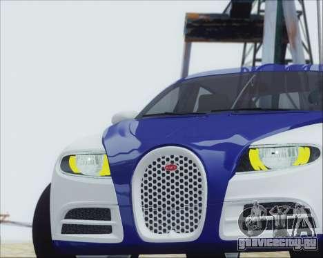 Bugatti Galibier 16c Final для GTA San Andreas вид справа