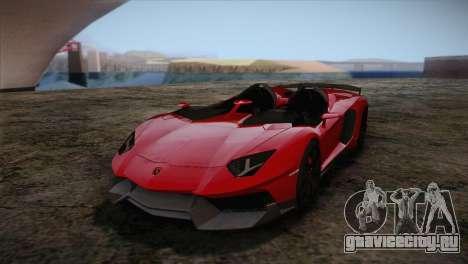 Lamborghini Aventandor J 2010 для GTA San Andreas вид слева
