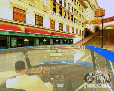 Ваз 2103 Tuneable для GTA San Andreas колёса