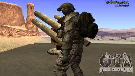U.S. Navy Seal для GTA San Andreas седьмой скриншот