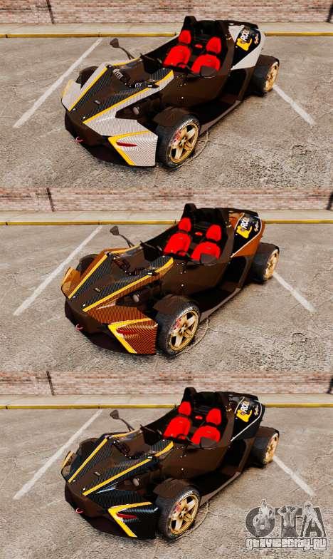 KTM X-Bow R [FINAL] для GTA 4 вид сверху