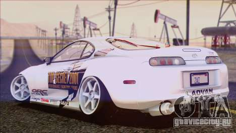 Toyota Supra 1998 Top Secret для GTA San Andreas вид снизу