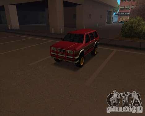 Landstalker V2 для GTA San Andreas вид сзади
