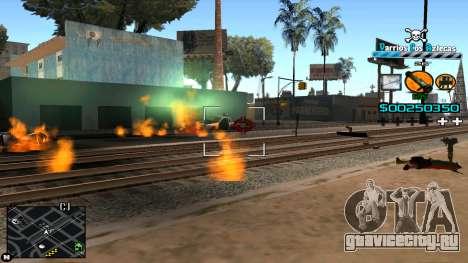 C-HUD RJ Aztecaz для GTA San Andreas четвёртый скриншот