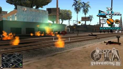 C-HUD Mass Media для GTA San Andreas второй скриншот