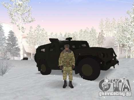 Пак русской армейской одежды для GTA San Andreas третий скриншот