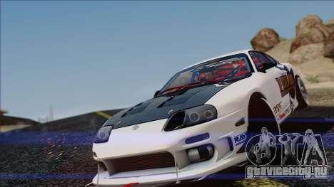 Toyota Supra 1998 Top Secret для GTA San Andreas вид слева