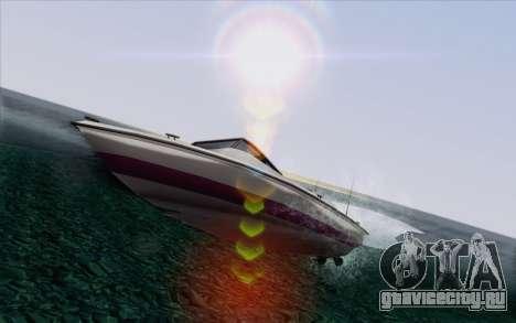 IMFX Lensflare v2 для GTA San Andreas двенадцатый скриншот