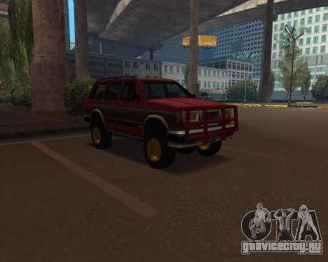 Landstalker V2 для GTA San Andreas