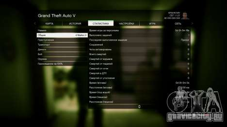 GTA 5 0% и 2 миллиарда + все прокачено для GTA 5 пятый скриншот