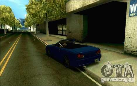 Elegy Tokyo Кабриолет для GTA San Andreas вид справа