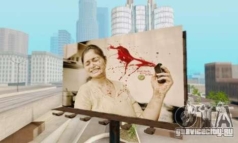 Новая качественная реклама на плакатах для GTA San Andreas третий скриншот