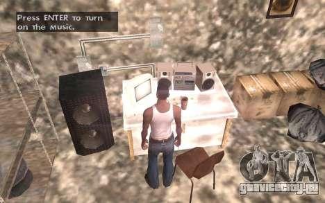 Подвал дома Карла для GTA San Andreas шестой скриншот