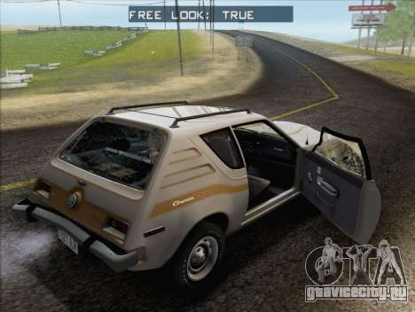 AMC Gremlin X 1973 для GTA San Andreas вид сверху