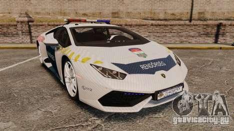 Lamborghini Huracan Hungarian Police [Non-ELS] для GTA 4