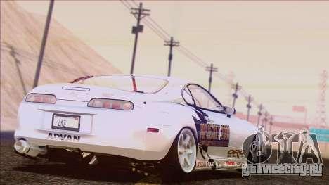 Toyota Supra 1998 Top Secret для GTA San Andreas салон