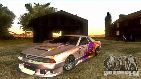 Elegy JIC Magic для GTA San Andreas