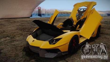 Lamborghini Aventandor J 2010 для GTA San Andreas вид сбоку