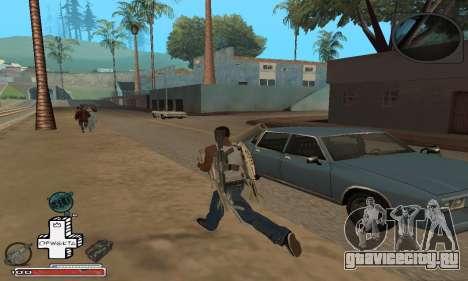 Красивый C-HUD для GTA San Andreas