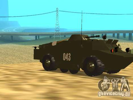 Гвардейская БРДМ-2 для GTA San Andreas вид изнутри
