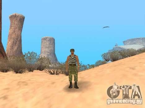Пак русской армейской одежды для GTA San Andreas девятый скриншот