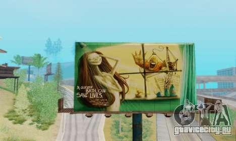 Новая качественная реклама на плакатах для GTA San Andreas пятый скриншот