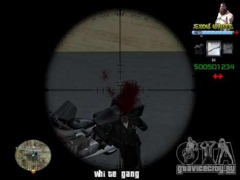 C-HUD Snow White для GTA San Andreas второй скриншот