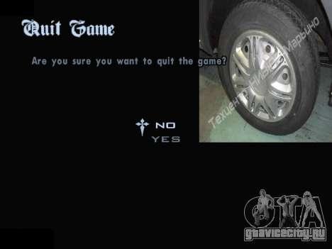 Меню Автомобильные Колпаки для GTA San Andreas восьмой скриншот