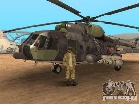Пак русской армейской одежды для GTA San Andreas одинадцатый скриншот