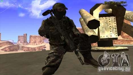 U.S. Navy Seal для GTA San Andreas восьмой скриншот