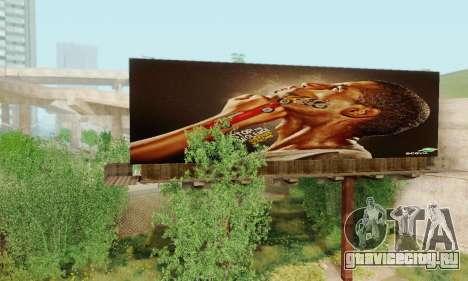 Новая качественная реклама на плакатах для GTA San Andreas шестой скриншот