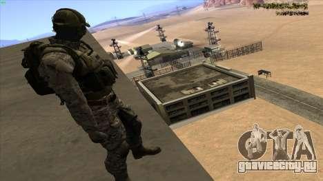 U.S. Navy Seal для GTA San Andreas третий скриншот