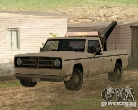 Новый Эвакуатор (Sadler) для GTA San Andreas