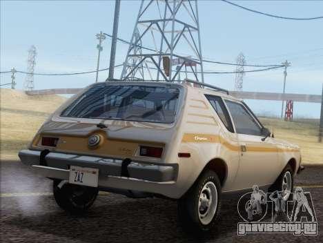 AMC Gremlin X 1973 для GTA San Andreas вид слева