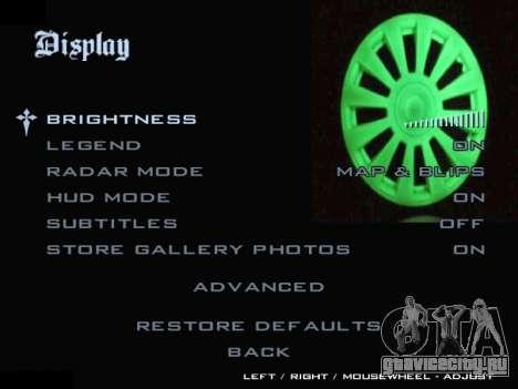 Меню Автомобильные Колпаки для GTA San Andreas шестой скриншот