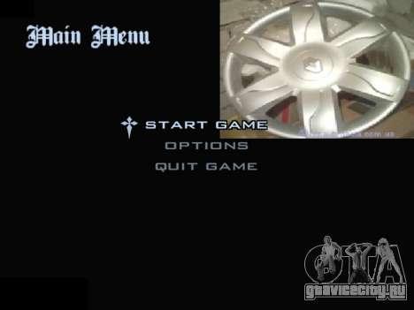 Меню Автомобильные Колпаки для GTA San Andreas второй скриншот