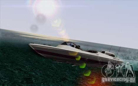 IMFX Lensflare v2 для GTA San Andreas одинадцатый скриншот
