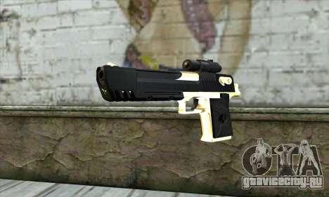 Golden Desert Eagle для GTA San Andreas
