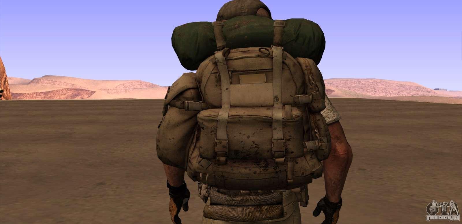 Скачать рюкзаки для mta dayz рюкзак в алмате для фёрби
