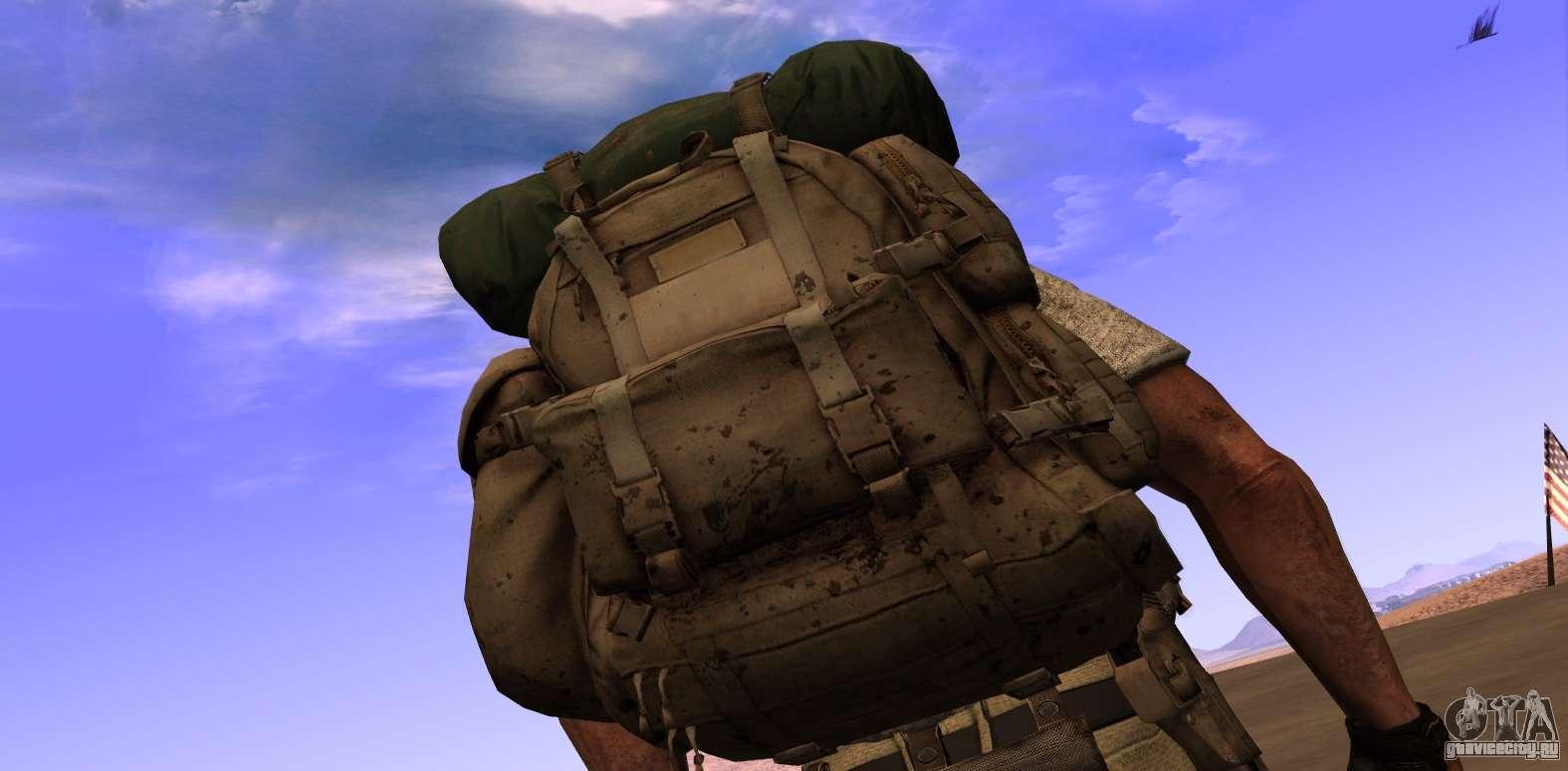 Замена рюкзака в gta san andreas 8130094 рюкзак w16 dk gemini 28l black