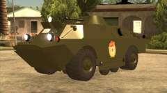 Гвардейская БРДМ-2