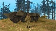Пак русской армейской одежды для GTA San Andreas