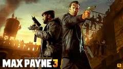 Загрузочные экраны Max Payne 3 HD