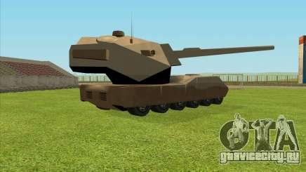 RhinoKnappe auf. 128mm Zenit-Waffe для GTA San Andreas